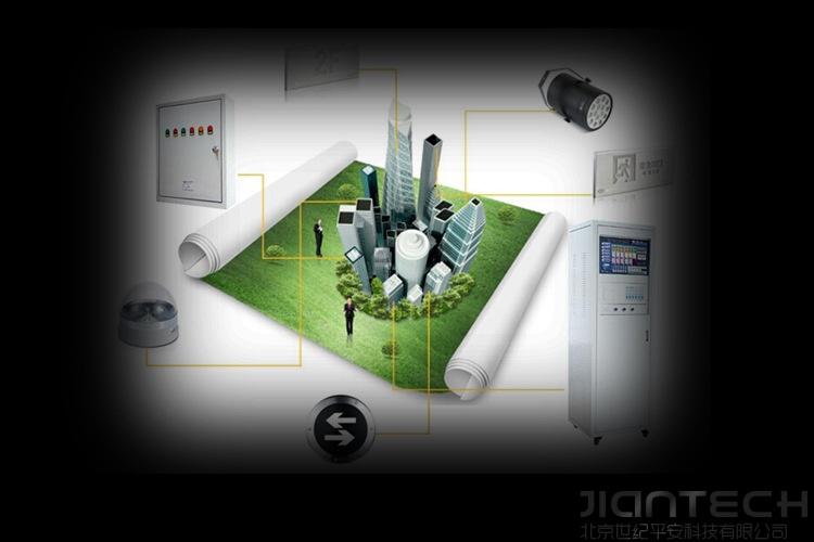 集中电源集中控制型智能led消防应急标志灯具语音应急