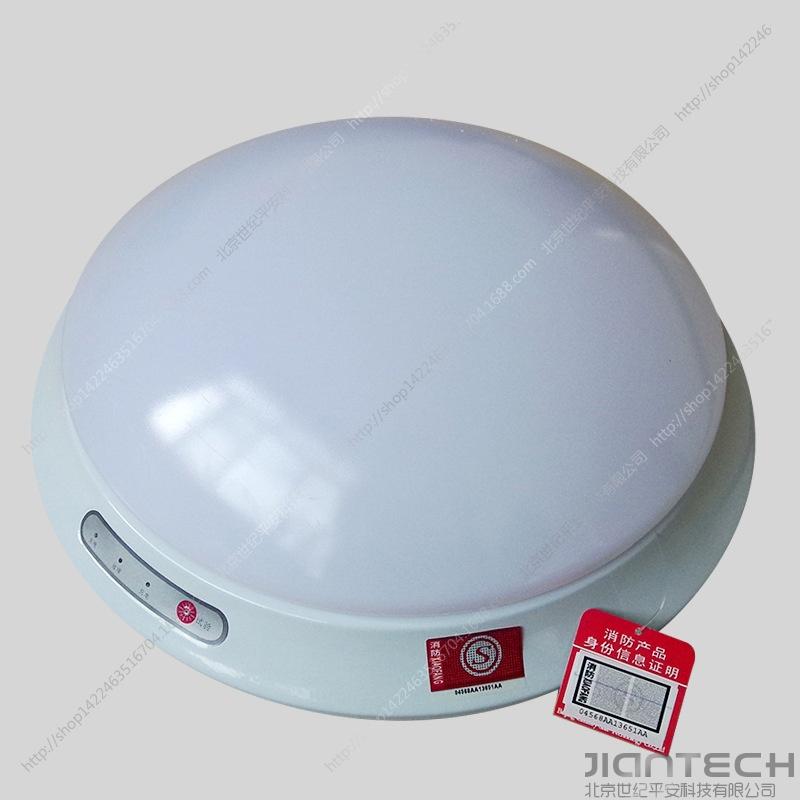 国标应急led吸顶灯自带电池消防照明吸顶灯圆形面包