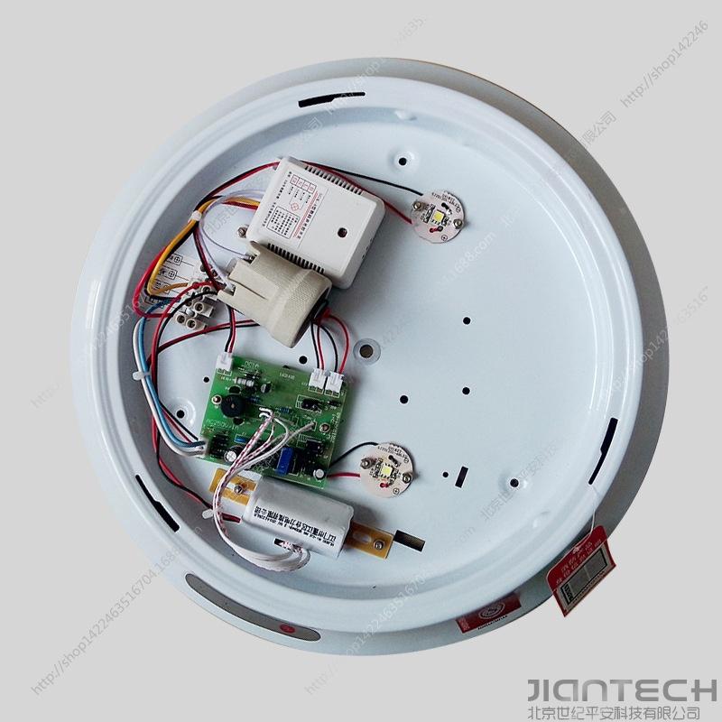 新国标应急led吸顶灯自带电池消防照明吸顶灯圆形